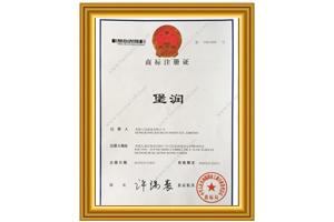 雷竞技raybet·商标注册证