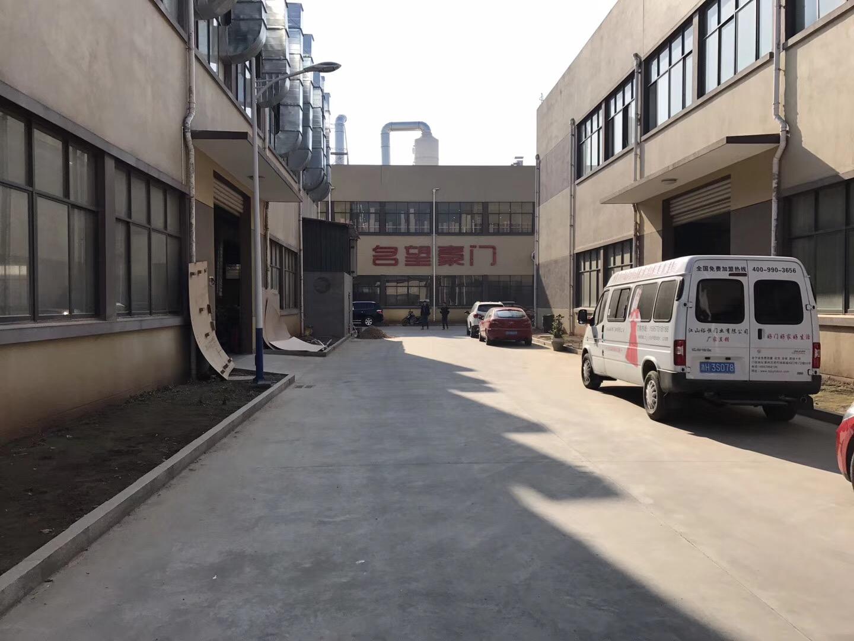 2017年150多家家具企业生产搬出北京