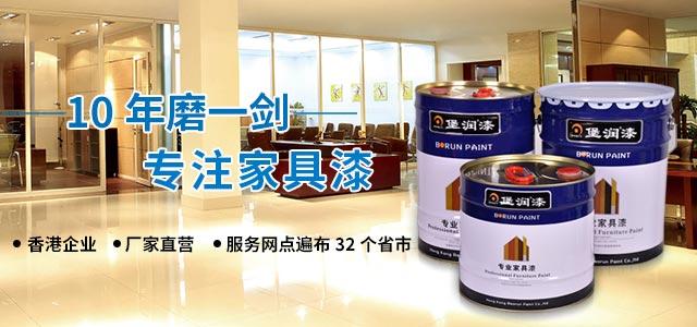 家具油漆代理之品牌对销量的影响!