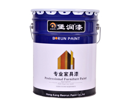 堡润PU透明底漆系列产品